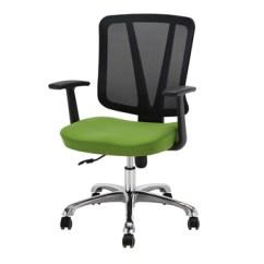 Chair For Office Use Lumbar Back Pillow Good Quality Mesh Korea Buy