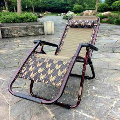 Zero G Garden Chair White Folding Covers Bulk Cheap Outdoor Anti Gravity Recliner Lounge Beach