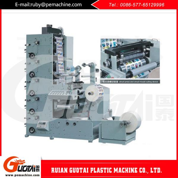 Hiway China Supplier Portable Nail Art Printing Machine