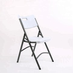 Used Plastic Folding Chairs Wholesale Recliner Chair Covers Near Me Suppliers And Manufacturers At Alibaba Com
