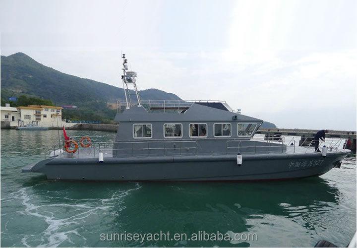 Gps Boats Sale