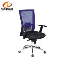 Revolving Chair Used Rolling Office With Brakes Parts Purple Mesh Swivel Chairs Wire