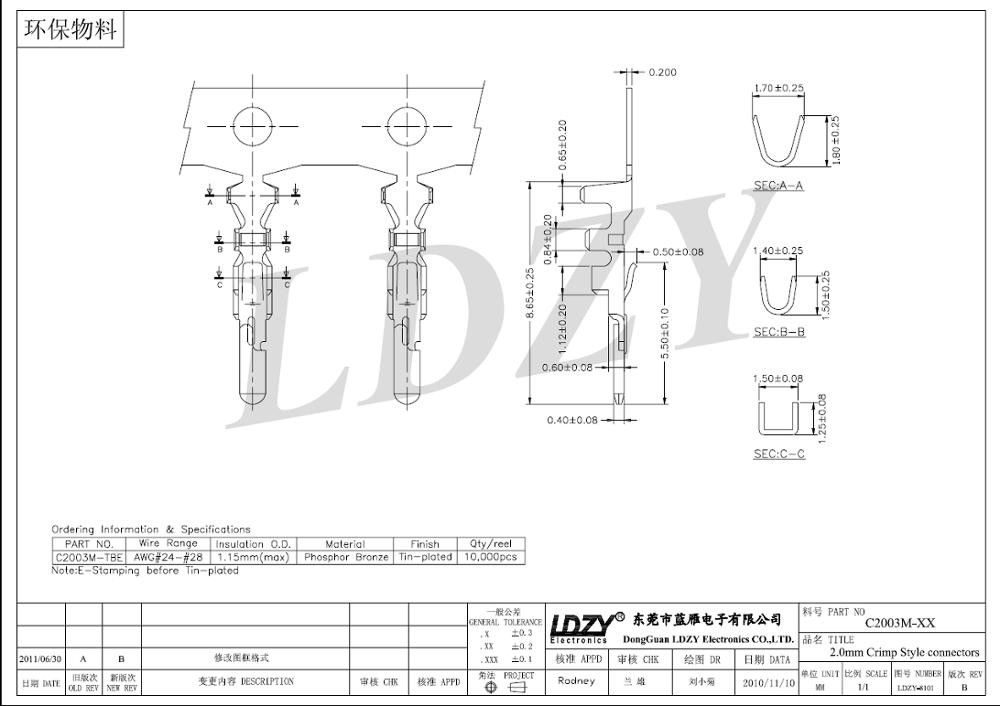 Molex 51005/51006 2pin Male Female Cable Wire Harness