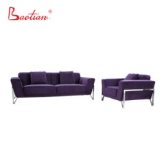Purple Sofas For Sale Metal Garden Sofa Furniture Hot China Manufacture Wholesale Price Set Buy Low Cheap Product On Alibaba Com
