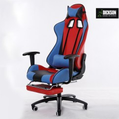Pp Chair Company Graco Baby High Dickson Spiderman Color Match Stylist Design Computer Game - Buy Gaming Chair,computer ...