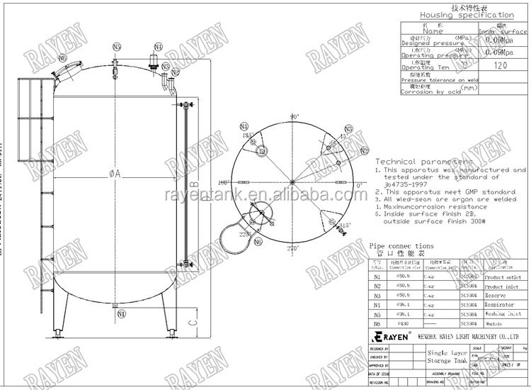 Sanitary Sus304 Fuel Storage Tank Stainless Steel Oil Tank