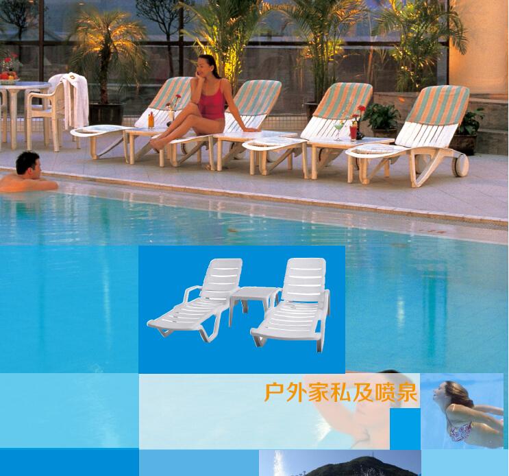 Plastic Beach Chair Swimming Pool ChairSun Bed  Buy