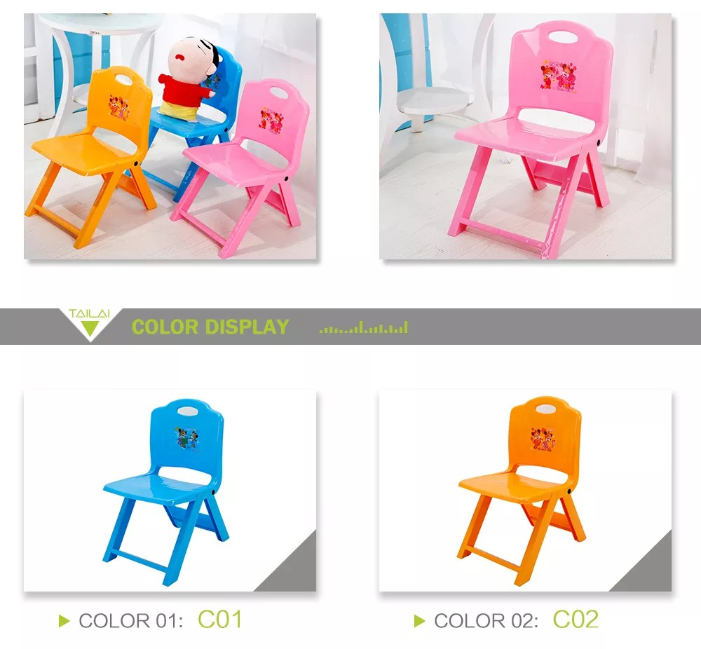 Cute Folding Chairs Cute Easy Small Plastic Little Foldable Chair Girl Boy Children Kid Folding Chairs For Sale Buy Folding Chairs Foldable Chair Girl Boy Children