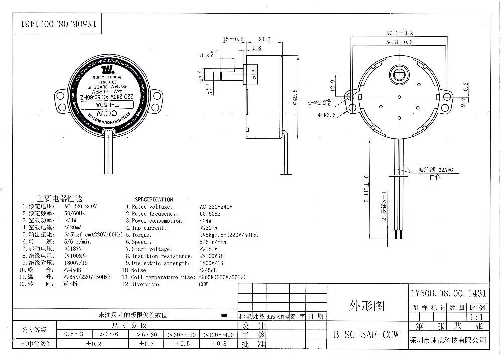 50/60hz 4w Synchronous Servo Motor,Ac Fan Motor Sgth-50