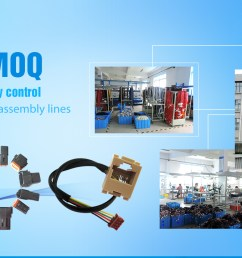 shanghai star electronic technology co ltd wires cables cable assemblies wire harness  [ 1200 x 724 Pixel ]