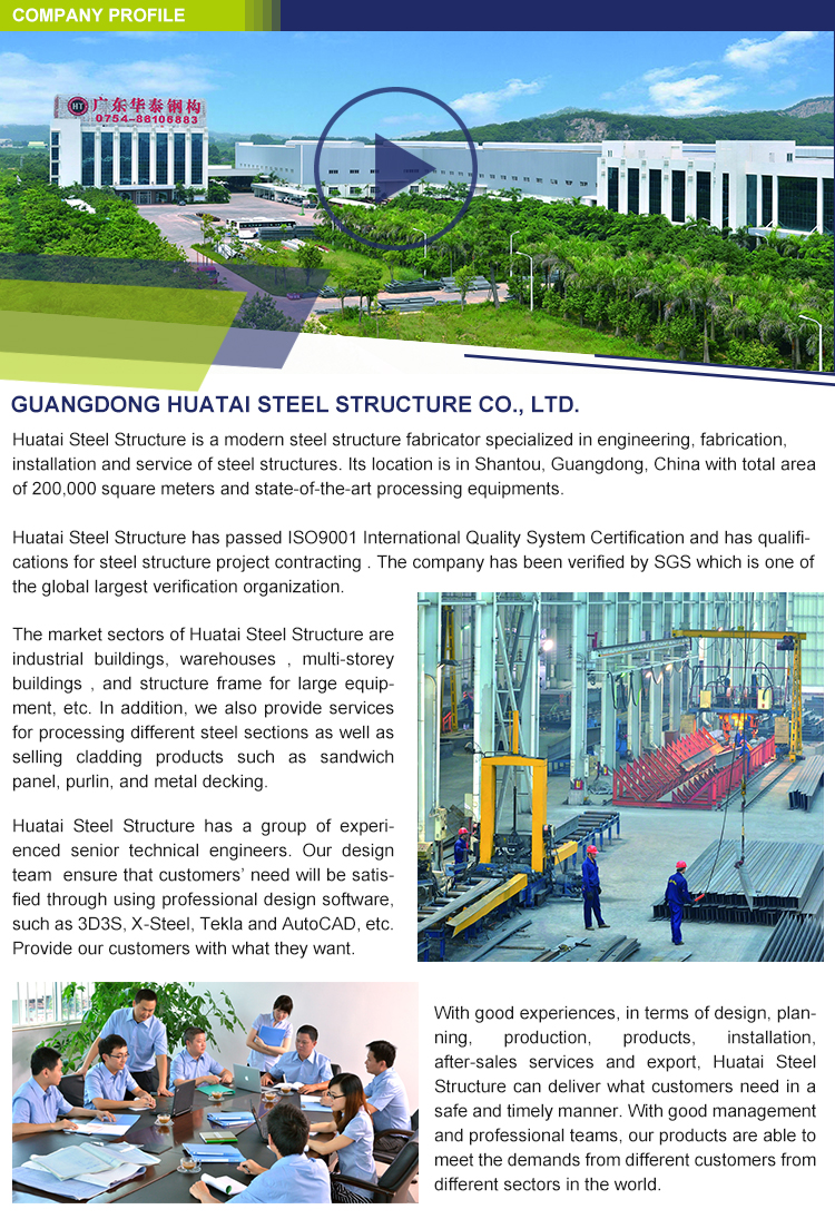Sgs Prefabricated Light Steel Structure Shed Design Quotation Sample