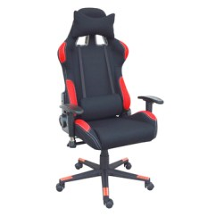 Recliner Gaming Chair Wingback Covers Cheap Y 2692 Modern Design Fabric Factory Price Quality Assurance Furniture