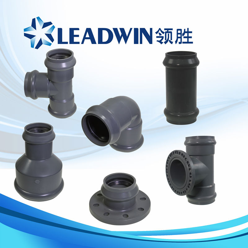 High Quality Pvc Pipe Fitting With Rubber Ring