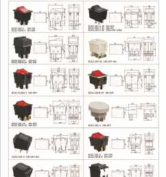 4 pin rocker switch wiring diagram daier 4 pins rocker switch t120 buy [ 1000 x 1357 Pixel ]