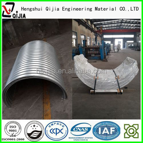 Large Diameter Semicircle Galvanized Steel Culvert Pipe Integral Corrugated Steel Conduit Pipes