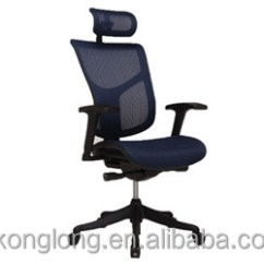 Office Chair Price Folding Picnic Chairs Homebase China Made In 150kg