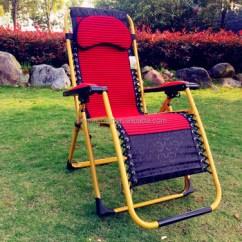 Zero G Garden Chair King Houston Area 3d Mesh Fabric Outdoor Gravity Folding Beach Lounge