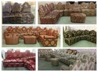 Danxueya- Extra Large Arabic Majlis Low Floor Seating Arab ...