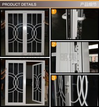 Japanese Door Grill Design Casement Door /china Supplier