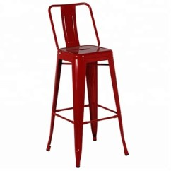 High Chair Restaurant Banquet Covers Wholesale Bar Stool Prices Modern Steel Frame Chairs With Backs