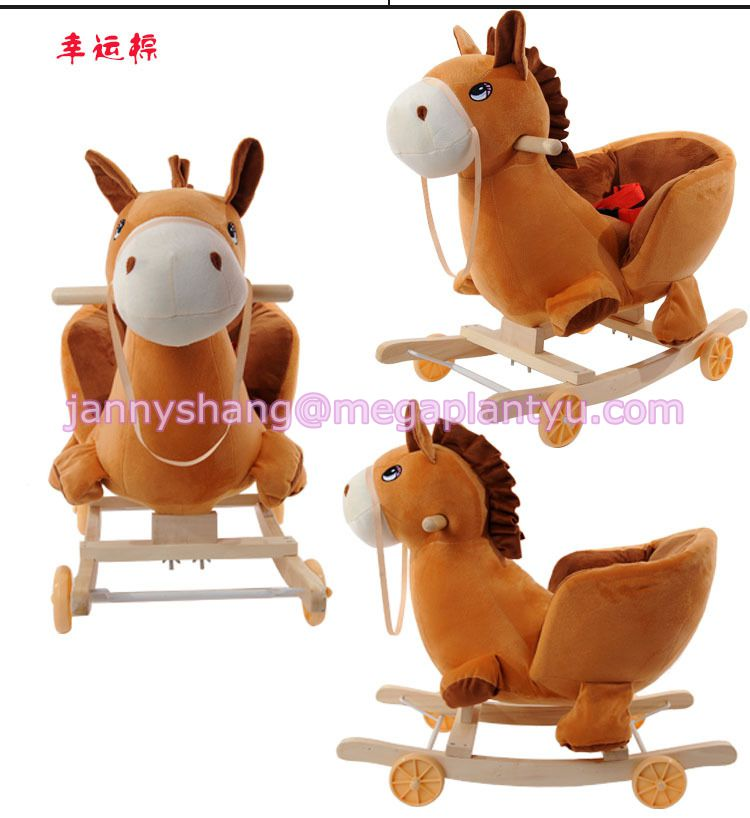 animal rocking chair hickory hot sale designs small baby rocker buy