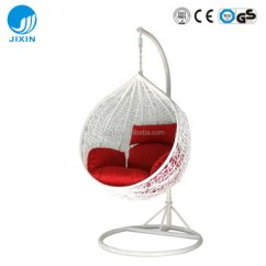 Buy Chair Swing Stand High Back Patio Furniture Indoor Or Outdoor Rattan With