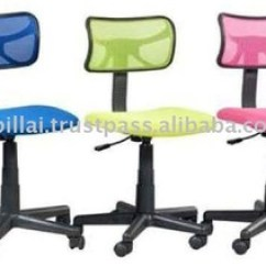 Kids Computer Chair Hairdressing Chairs Canada Buy Clerk