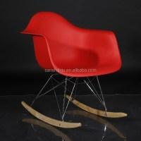 Wholesale Rocking Plastic Chair (rar Rocker),Rar Emes ...