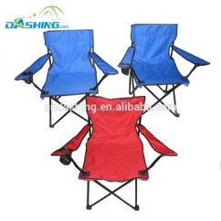 Beach Chairs With Cup Holders Chair Rail Tile Canopy Camping Footrest Foldable Armrest And
