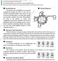 vehicle loop detector  [ 750 x 1194 Pixel ]