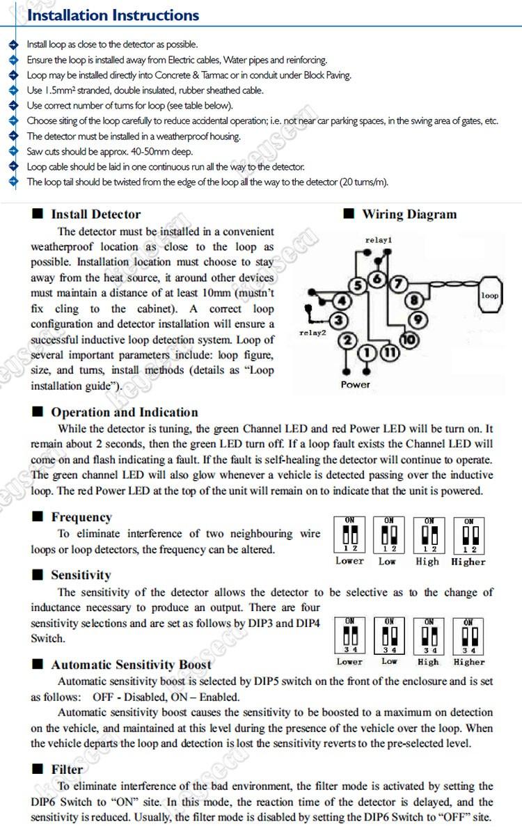 hight resolution of vehicle loop detector