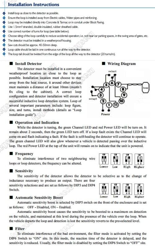 small resolution of vehicle loop detector