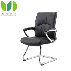 Energy Pod Chair Cowhide Sling Office Wholesale Suppliers Alibaba