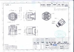 Our Factory 4 Pin Equiva Denso Alternator Auto Harness