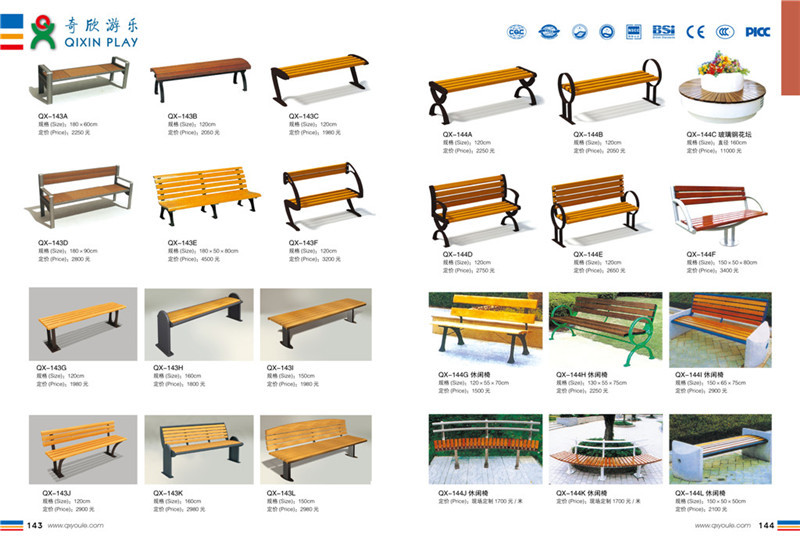 bungee chair for kids high india alibaba china steel bench brackets/cheap blue cast iron park benches/outdoor furniture metal ...