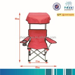Kids Chair With Canopy Leaf Stand Camping Buy Folding Camp