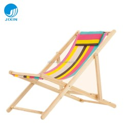 Canvas Beach Chair Rocking Pads And Cushions Wood Folding Chairs