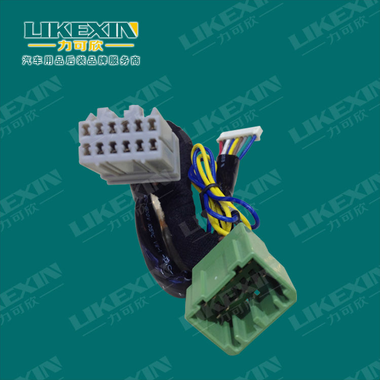 12 Pin Wiring Harness 12 Pin Wiring Harness Suppliers And