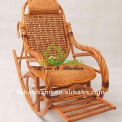 Old Fashioned Rocking Chairs Blue Bungee Chair