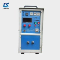 High Frequency Aluminum Smelting Induction Furnace For ...
