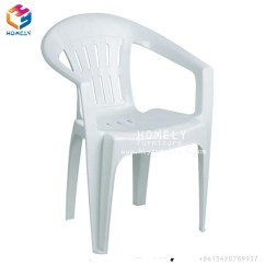 Modern Plastic Chair Boston Rocking Cushions Stacking Cheap Garden Leisure Hy L76 Buy