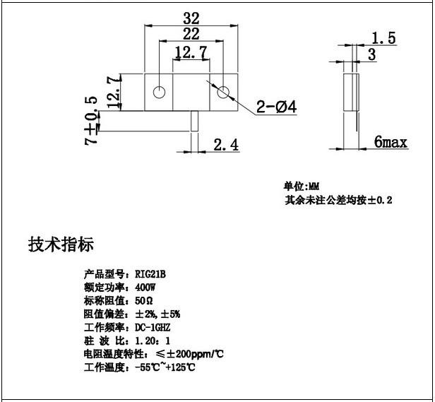 RIG power resistor 400W 500W 800W 1000W flange resistor