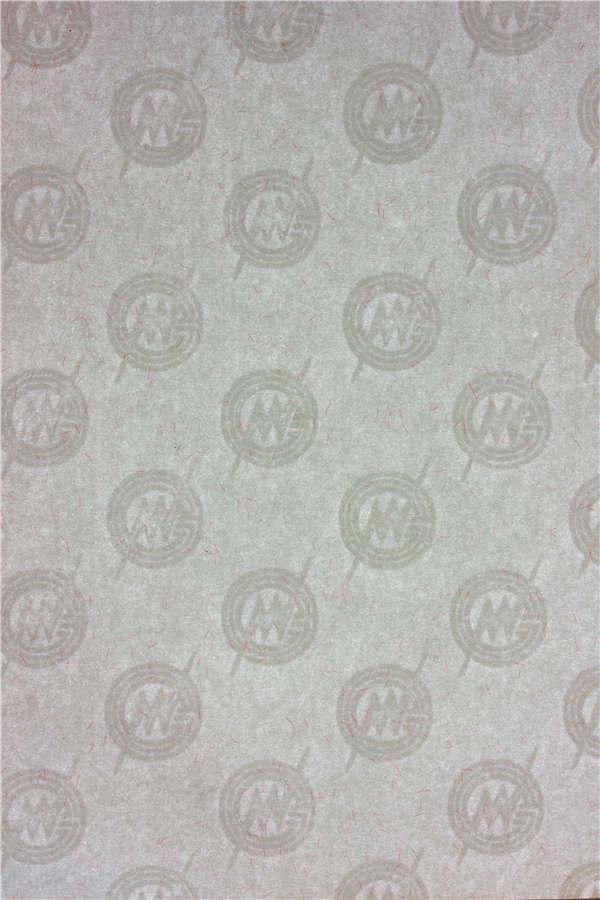 Marca de agua de papel, marca de agua de seguridad de
