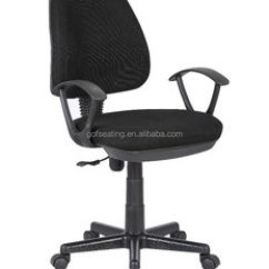 Ergonomic Chair Data Walmart Pool Lounge Chairs Office Suppliers And Manufacturers At Alibaba Com