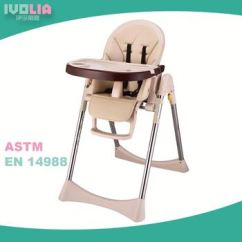 Baby Chairs For Eating Crate And Barrel Wicker Dining Portable Seat Chair High Buy Dinner Product On Alibaba Com