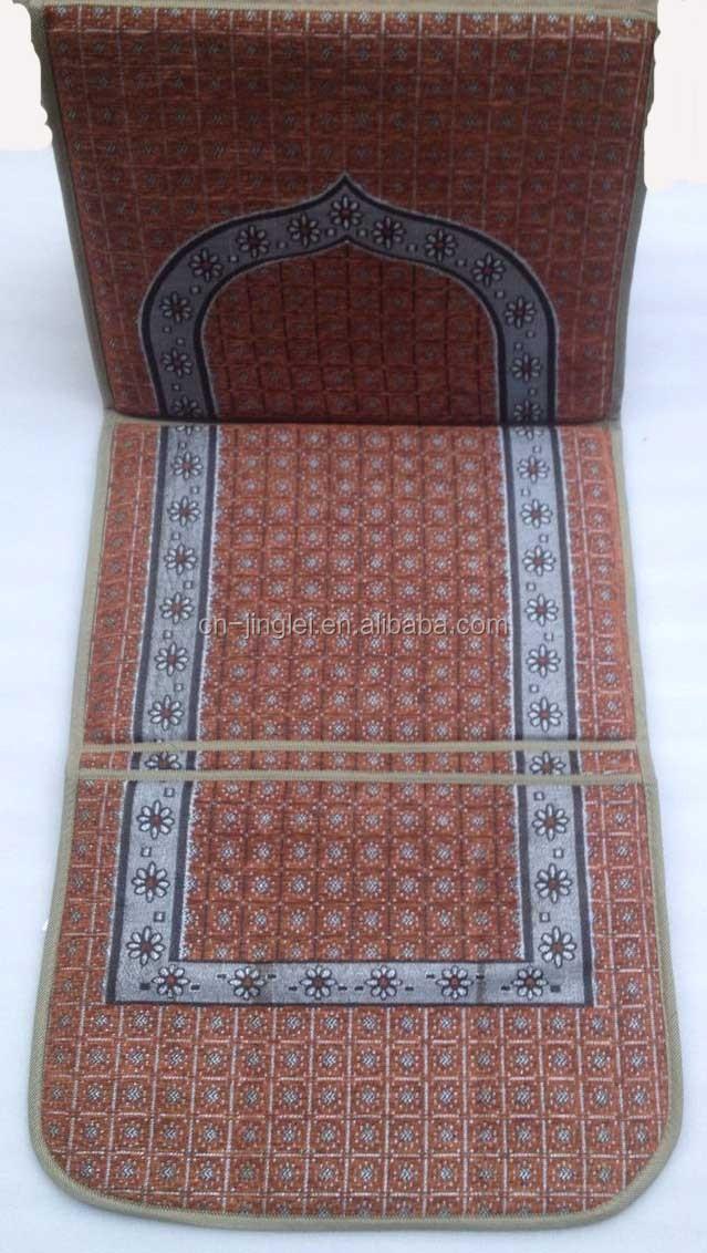 chaise de priere pliable avec dossier tapis musulman buy tapis de chaise de priere tapis de chaises de plage tapis de priere islamique product on