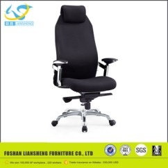 Office Chair Upholstery Fabric Modern Design History Otobi Executive Bangladesh Price With Fixed Armrest