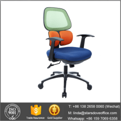 Office Chair Price Pro Beach Low Slung Folding Starsdove Adjustable Buy Ergo Mesh Executive Godrej Chairs Reclining Product On Alibaba Com