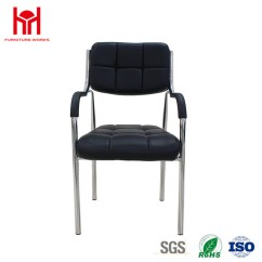 Chair Covers Direct From China Air Horn Office For Wedding With Arms Wholesale Alibaba Factory Sale Leather Back Black Leisure Plastic Arm