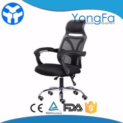 Revolving Chair For Doctor Wheelchair With Motor Yf Hs 012 Classic Black Office Armchair Rotary
